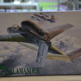 Сборные модели - Сборная модель 1\48 Немецкий самолёт He-162 A-2 Salamander, 0