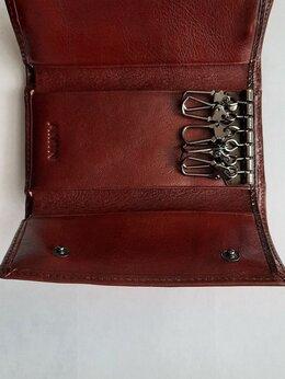 Брелоки и ключницы - Ключница с бумажником., 0