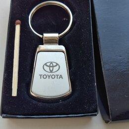 """Ключи и брелоки - Брелок для ключей """"Toyota"""", 0"""
