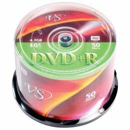 Диски - Диски DVD+R VS 4,7 Gb 16x, КОМПЛЕКТ 50 шт., Cake…, 0