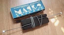 "Антенны - Телевизионная антенна ""Маяк-2"", тип АТП-6.20…, 0"