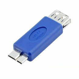 Компьютерные кабели, разъемы, переходники - Переходник USB 3.0 Micro B папа otg для флэшек, 0