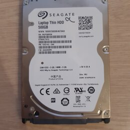 Жёсткие диски и SSD - Жесткие диски Seagate 500 Гб, 0