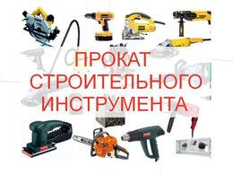 Аренда транспорта и товаров - Аренда / Прокат строительного инструмента и…, 0