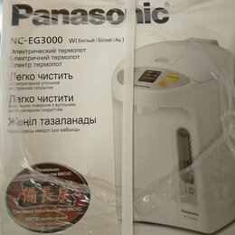 Электрочайники и термопоты - Термопот Panasonic NC-EG3000 , 0