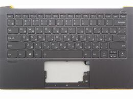 Клавиатуры - Клавиатура к Lenovo Yoga S940-14IWL Series, p/n:…, 0