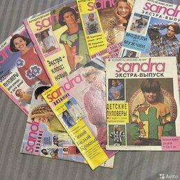 Журналы и газеты - Журналы SANDRA (1993-1995г.), Шитьё и крой, Шторы, 0