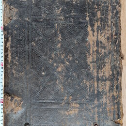 Искусство и культура - церковная книга Минея общая,в коже,1854 год, 0