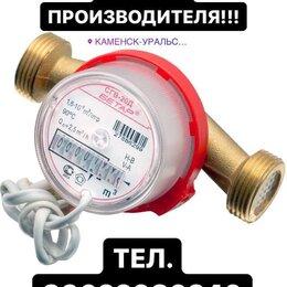 Комплектующие - ПОВЕРКА СЧЕТЧИКОВ ВОДЫ КАМЕНСК-УРАЛЬСКИЙ, 0