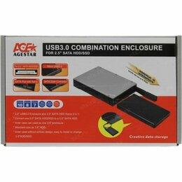 Внешние жесткие диски и SSD - Корпус/Бокс HDD SATA/SSD 2.5 в 3.5 или USB3.0, 0