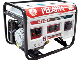 Электрогенераторы - Электрогенератор Ресанта БГ 9500 Р, 0