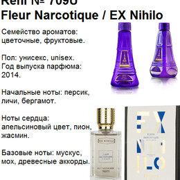 Парфюмерия - РЕНИ 709 Ex Nihilo Fleur Narcotique (Наркотик), 0