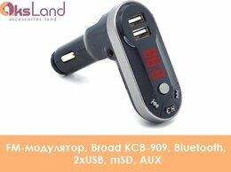 Автоэлектроника - FM-модулятор, Broad KCB-909, Bluetooth, 2xUSB,…, 0