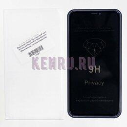 Защитные пленки и стекла - Защитное стекло Антишпион для iPhone, 0