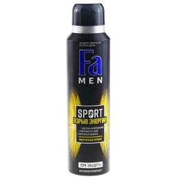 Дезодоранты - рексона спрей дезодорант мужской  ассортименте, 0