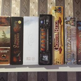 Настольные игры - Настольные игры, 0