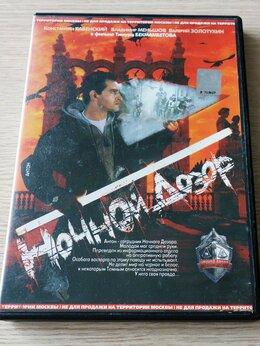Видеофильмы - Ночной Дозор DVD, 0