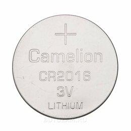 Батарейки - Батарейка Camelion CR2016 литиевая 1шт, 0