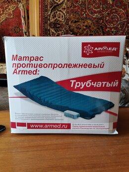Массажные матрасы и подушки - Матрас антипролежневый АРМЕД, 0