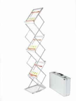 Рекламные конструкции и материалы - Стойка мобильная буклетница складная  СМ-3, 0