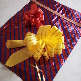 Подарочная упаковка - Бумага обёрточная для подарка, 0