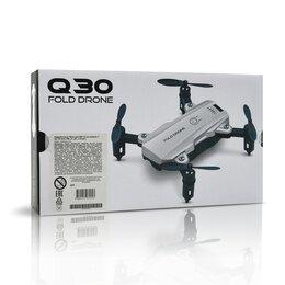 Квадрокоптеры - Квадрокоптер на радиоуправлении Мини-дрон Q30 13 см складной 3D трюк USB Mioshi, 0
