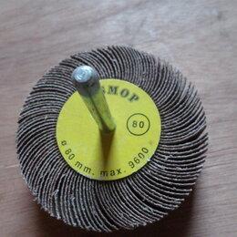 Для шлифовальных машин -  Круг на оси КЛО 80Х20Х6 Р80, 0