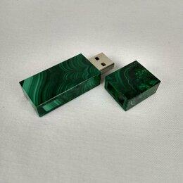 USB Flash drive - Флешка из малахита 32Гб, 0