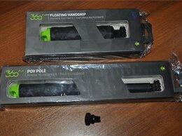 Аксессуары для экшн-камер - 360 fly Pov Pole + Floating + Adapter (новое), 0