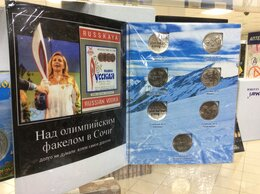 Монеты - 25 рублей олимпиада в Сочи набор 7 монет, 0