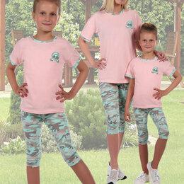 Шорты - Костюм с короткими легинсами для девочки Лиссабон розовый - НА-косдетл, 0