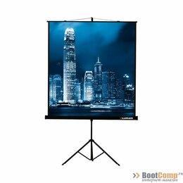 Аксессуары для проекторов - Экран проекционный 180x180 Lumien Master View на треноге, 0