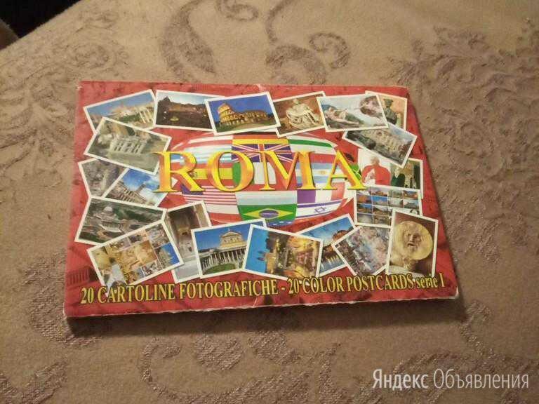 Набор открыток Италия по цене 300₽ - Открытки, фото 0