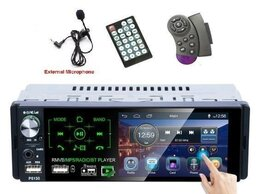 Музыкальные центры,  магнитофоны, магнитолы - Новая Сенсорная Автомагнитола Bluetooth 2хUSB…, 0