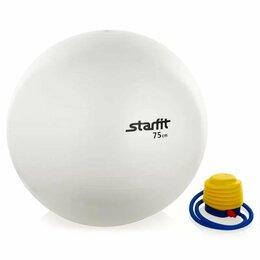 Фитболы и медболы - Мяч гимнастический GB-102 с насосом (75 см, белый), 0