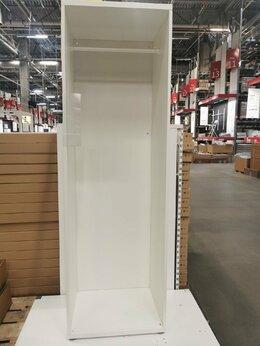 Шкафы, стенки, гарнитуры - Шкаф IKEA, 0