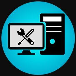 IT, интернет и реклама - Ремонт компьютеров и ноутбуков, 0