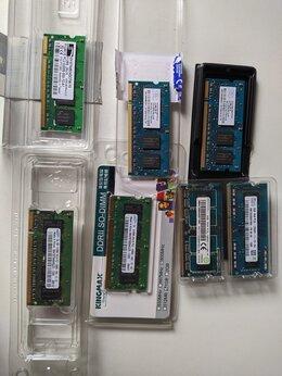Модули памяти - Память для ноутбуков, 0