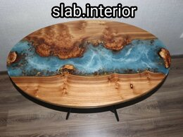 Столы и столики - Стол река, 0