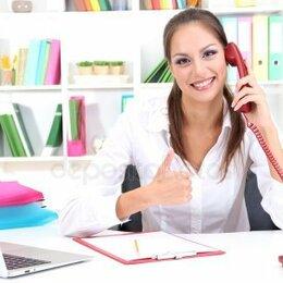 Диспетчеры - Помощник на телефоне (4 часа в день), 0