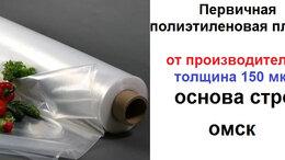 Упаковочные материалы - Пленка полиэтиленовая тепличная 150 мкр, 0