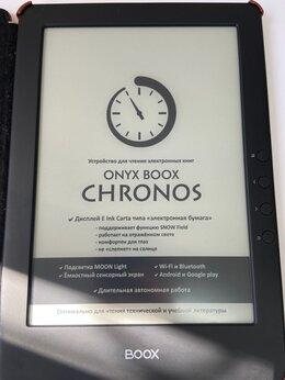 Электронные книги - Электронная книга Onyx Boox Boox Chronos, 0