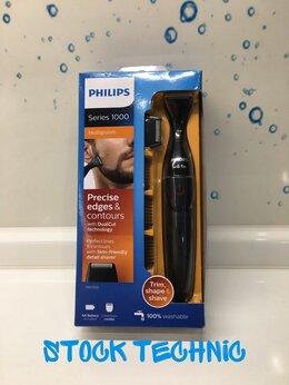 Машинки для стрижки и триммеры - Триммер,  стайлер для бороды Philips MG1100, 0