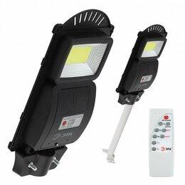 Уличное освещение - Консольный светильник на солнечных батареях, 0