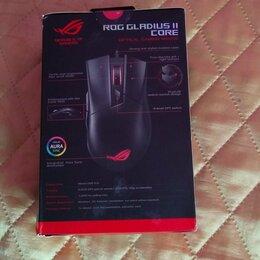 Мыши - Новая Игровая Мышь Asus ROG gladius II core, 0