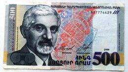 Банкноты - Армения 500 драм 1999 г, 0