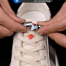 Стельки и шнурки - Магнитные шнурки для кроссовок, 0