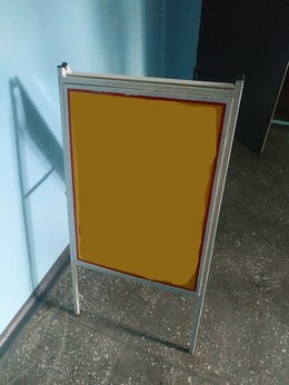 Рекламные конструкции и материалы - Штендер, 0