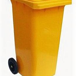 Корзины, коробки и контейнеры - Мусорный контейнер 120л желтый (МКТ), 0