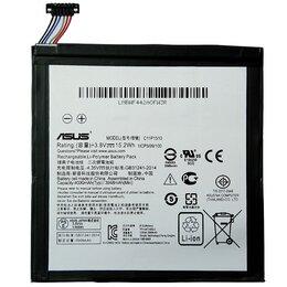 Планшеты - АКБ Asus ZenPad 8.0 Z580CA (C11P1510), 0